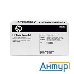 Ce265a / Cc493-67913 /  Toner Collection Unit - Hp Cp4525/cm4540