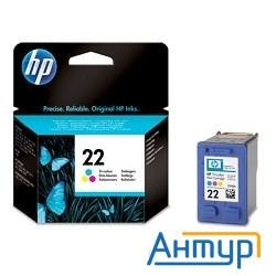 C9352ae Hp картридж 22  Psc1410, Dj 3920/3940, Color (5ml)