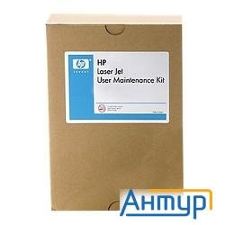 B3m78a Hp Laserjet 220v Maintenance Kit