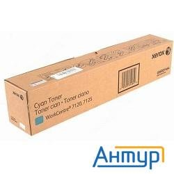 006r01464 Wc7120 Cyan Toner Cartridge (dmo Sold)  (15k)