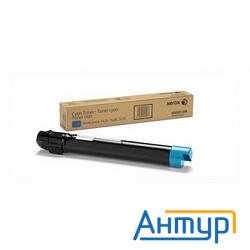013r00660 Wc7120 Cyan Drum Cartridge  (51k) 013r00660