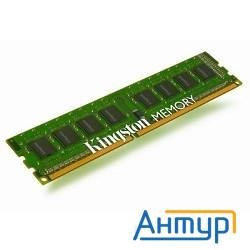 Kingston Ddr3 2gb (pc3-10600) 1333mhz [kvr13n9s6/2]