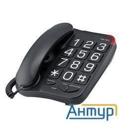 Телефония и радиостанции