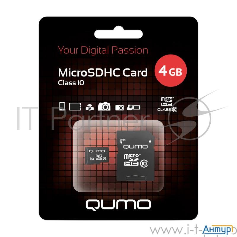 Micro Securedigital 4gb  Qumo (qm4gmicsdhc10) Hc10