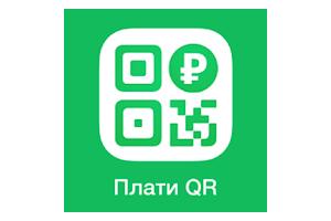 Плати QR через приложение Сбербанка