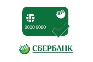 Оплата на карту Сбербанка без комиссий!